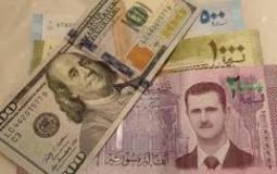سعر صرف الليرة السورية مقابل الدولار