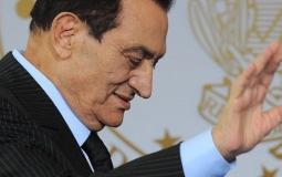الرئيس المصري المخلوع حسني مبارك