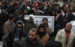 """عمال فلسطين """"تعبيرية"""""""