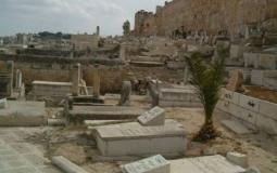 مقبرة اليوسفية