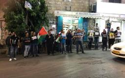 وقفة رفع العقوبات عن غزة