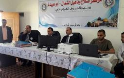 محاكمات شمال غزة