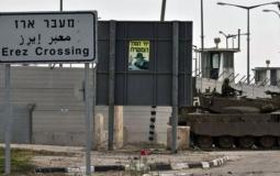 بوابة بيت حانون شمال غزة