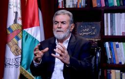 الامين العام لحركة الجهاد الاسلامي القائد زياد النـخالة