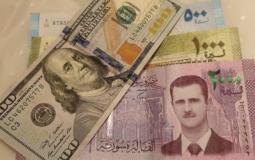 ليرة مقابل الدولار