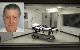 أمريكا تعدم سجين بعد 23 عاماً من الحكم