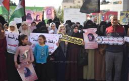 مسيرة دعم واسناد الأسرى المضربين فى سجون الاحتلال (42074631) 