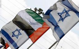 الاارات و اسرائيل