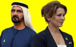 الاميرة هيا وزوجها محمد بن راشد