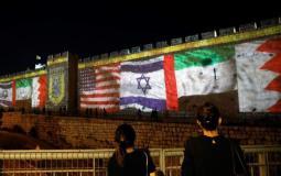 اعلام على سور القدس