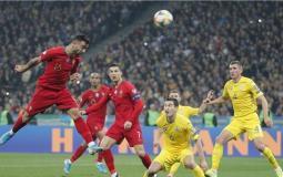 البرتغال و اوكرانيا