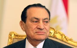 الرئيس الراحل حسني مبارك