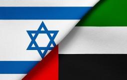 الامارات- اسرائيل