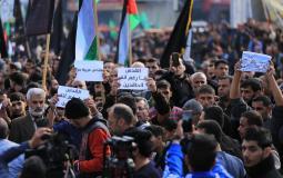 مسيرة في غزة رفضاً للقرار الأمريكي