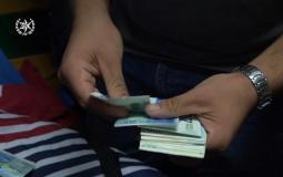 مكافئة مالية