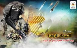 سرايا القدس أول من قصف تل ابيب بمعركة السماء الزرقاء