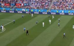 مباراة فرنسا و الأوروغواي