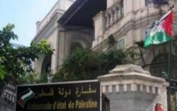 الطلبة الفلسطينيون في مصر