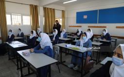 مدارس الحكومة بغزة تستأنف الدراسة لطلاب السابع حتى حادي عشر بدوام جزئي (4)