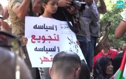 مظاهرة للاجئين الفلسطينيين في لبنان