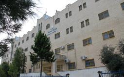 وزارة الصحة بغزة