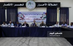 """ورشة بعنوان """"فلسطين ولبنان وحدة الدم والمصير"""""""