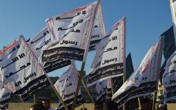 حركة المجاهدين الفلسطينية