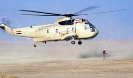 طائرة عسكرية مصرية.jpg