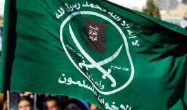 الإخوان المسلمين.jpg