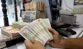 سعر الدولار في العراق.jpg