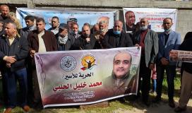"""وقفة """"إسنادية"""" بغزة مع الأسير محمد الحلبي داخل سجون الاحتلال """"الاسرائيلي"""""""