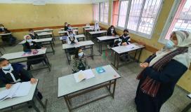 المدارس الحكومية (9).jpg