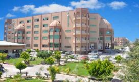 جامعة فلسطين.jpg