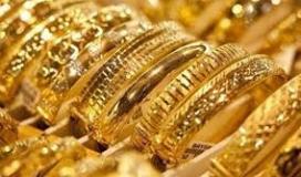 أسعار الذهب في فلسطين اليوم الجمعة 16-4-2021