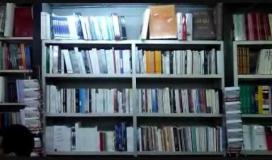 تحميل كتاب المفاجاة PDF كامل للكاتب محمد عيسى داوود 2021