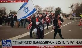 العلم الاسرائيلي في الكونغرس.jpeg