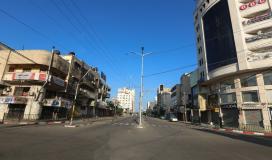 اغلاق قطاع غزة.jpeg