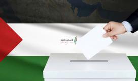 الإنتخابات الفلسطينية، هل يتحقق الحُلم؟
