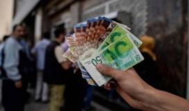 وزارة المالية بغزة تعلن عن موعد صرف راتب شهر مارس 2021