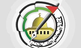كتلة الصحفي الفلسطيني تؤكد: على ضرورة اجراء انتخابات داخل نقابة الصحفيين