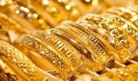 اسعار الذهب في السعودية اليوم.jpg