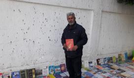 المعلم بائع الكتب (6).jpeg