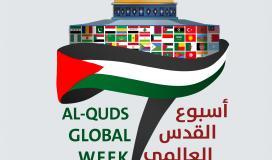 أسبوع القدس العالمي 8 - 14 مارس 2021