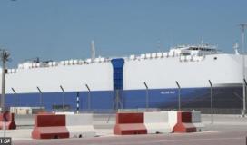 السفينة الاسرائيلية.JPG
