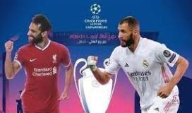 تشكيلة ليفربول ضد ريال مدريد.jpg