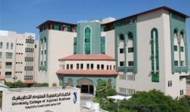 الكلية الجامعية.
