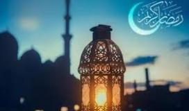 مفتي الديار المقدسة يعلن غدًا أول أيام شهر رمضان المبارك في فلسطين