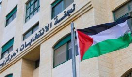 آلية تقديم اعتراض على القوائم ومرشحيها للانتخابات التشريعية في فلسطين.jpg