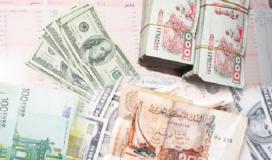سعر الذهب في الجزائر اليوم الأربعاء 14 يوليو 2021