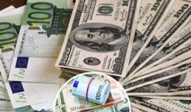 اسعار الدولار و العملات اليوم الجمعة 23-4-2021 في مصر